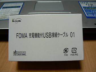usbf905.JPG