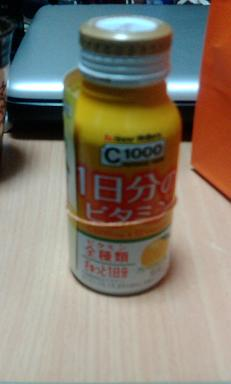 c1000.JPG